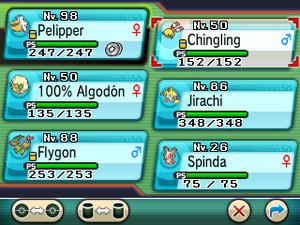 Equipo Pokémon ROZA.png