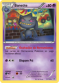 Banette (Cielos Rugientes 31 TCG).png
