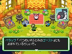 Archivo:Pokémon Mundo Misterioso Exploradores del cielo ¡Osea, pero qué fuerte!.jpg