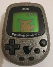 Pokémon Pikachu 2.jpg