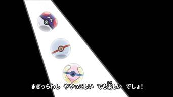 Archivo:EDJ25 Poké Balls (2).png