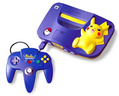Archivo:Nintendo 64 Pikachu Edition.png