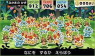 BOT&1000P Pokémon conseguidos