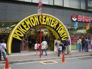Pokemon Center Tokyo.jpg