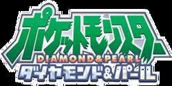 Logo Serie Diamante y Perla