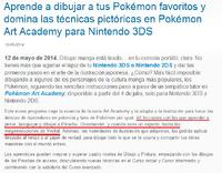 Error en la web de Nintendo sobre Pokémon Art Academy