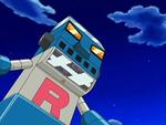Máquina del Team/Equipo Rocket