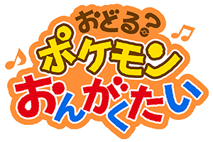 Logo de Dance? Pokémon Band!