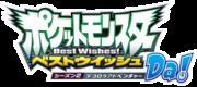 Logo Best Wishes Da.png