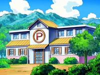 Archivo:EP543 Centro Pokémon.png