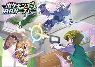 Imagen presentación Pokémon Dream Radar JP