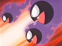 Archivo:EP183 Gastly.png