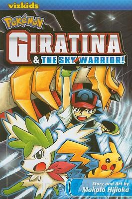 Archivo:Giratina and the Sky's Bouquet.jpg