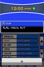 Función Teléfono del Pokégear.png