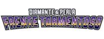 Archivo:Logo Frente Tormentoso (TCG).png