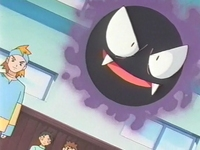 Archivo:EP184 Gastly de Morti (2).png