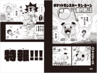 Manga 02