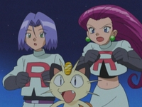Archivo:EP300 Team Rcoket (2).jpg