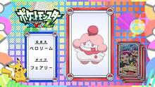 EP908 Pokémon Quiz.png