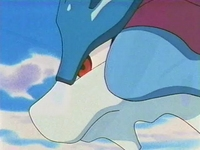 Archivo:EP229 Suicune (6).png
