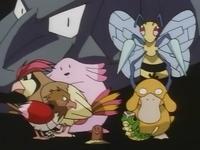 Archivo:EP031 Pokémon.png
