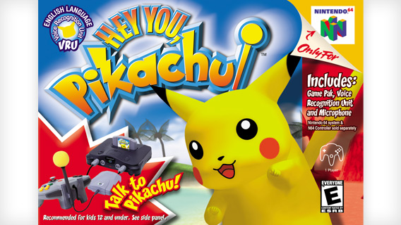 Archivo:Hey You, Pikachu!.jpg
