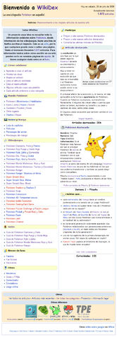 Archivo:WikiPortada.jpg