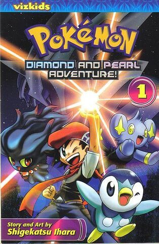 Archivo:DP Adventure! tomo 1.jpg
