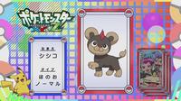 EP900 Pokémon Quiz