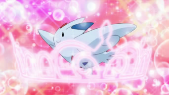 Archivo:EP640 Togekiss (1).png