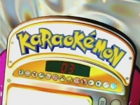 Archivo:Karaokemon.png