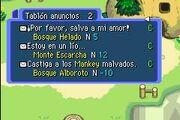 Bosque Alboroto misión