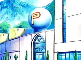 Archivo:EP457 Centro pokémon.jpg