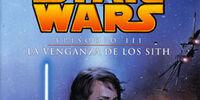 Star Wars Episodio III: La Venganza de los Sith (cómics)
