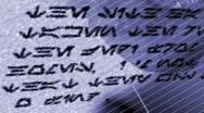 Archivo:Auarabesh Escritura.jpg