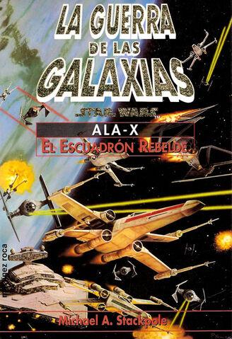 Archivo:EscuadronRebelde.jpg