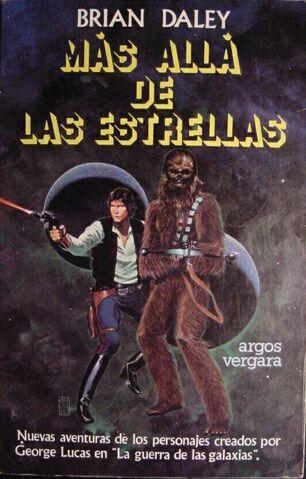 Archivo:MasAlláEstrellas.jpg
