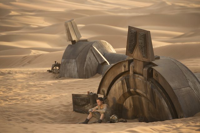 Archivo:Rey AT-AT.png