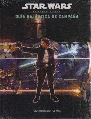 Archivo:Rolguiagalacticacampaña.jpg
