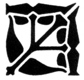 Archivo:Verrinnefra B'thog Indriummsegh Signature.jpg