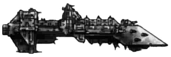 Destructor Torpedero clase Víbora.jpg