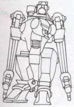 Crusader Inquisición Cybernetica.jpg