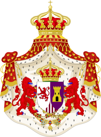 File:Royal Coat of Arms.png