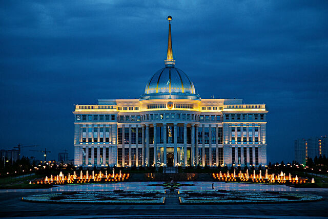 File:Palace of the government.jpg