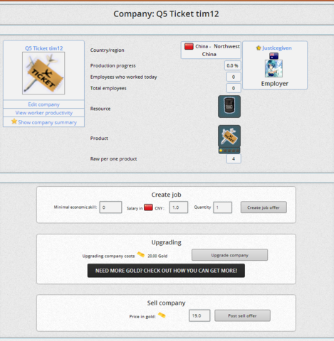 File:Ticket-company.png