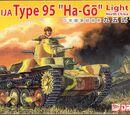 "Dragon Models 1/72 7402 IJA Type 95 ""Ha-Go"" Light Tank North China Version"