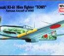 "Minicraft 1/144 14432 Kawasaki Ki-61 Hien ""Tony"""