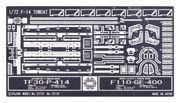 Fu 72176ep-a