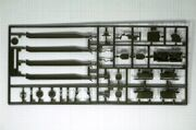 MH 1218-2