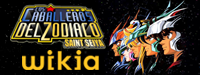 Archivo:Spotlight saint seiya.png